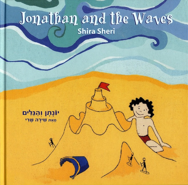 Jonathan and the Waves