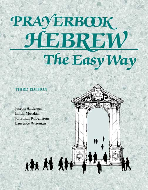 Prayerbook Hebrew the Easy Way (Book Only)