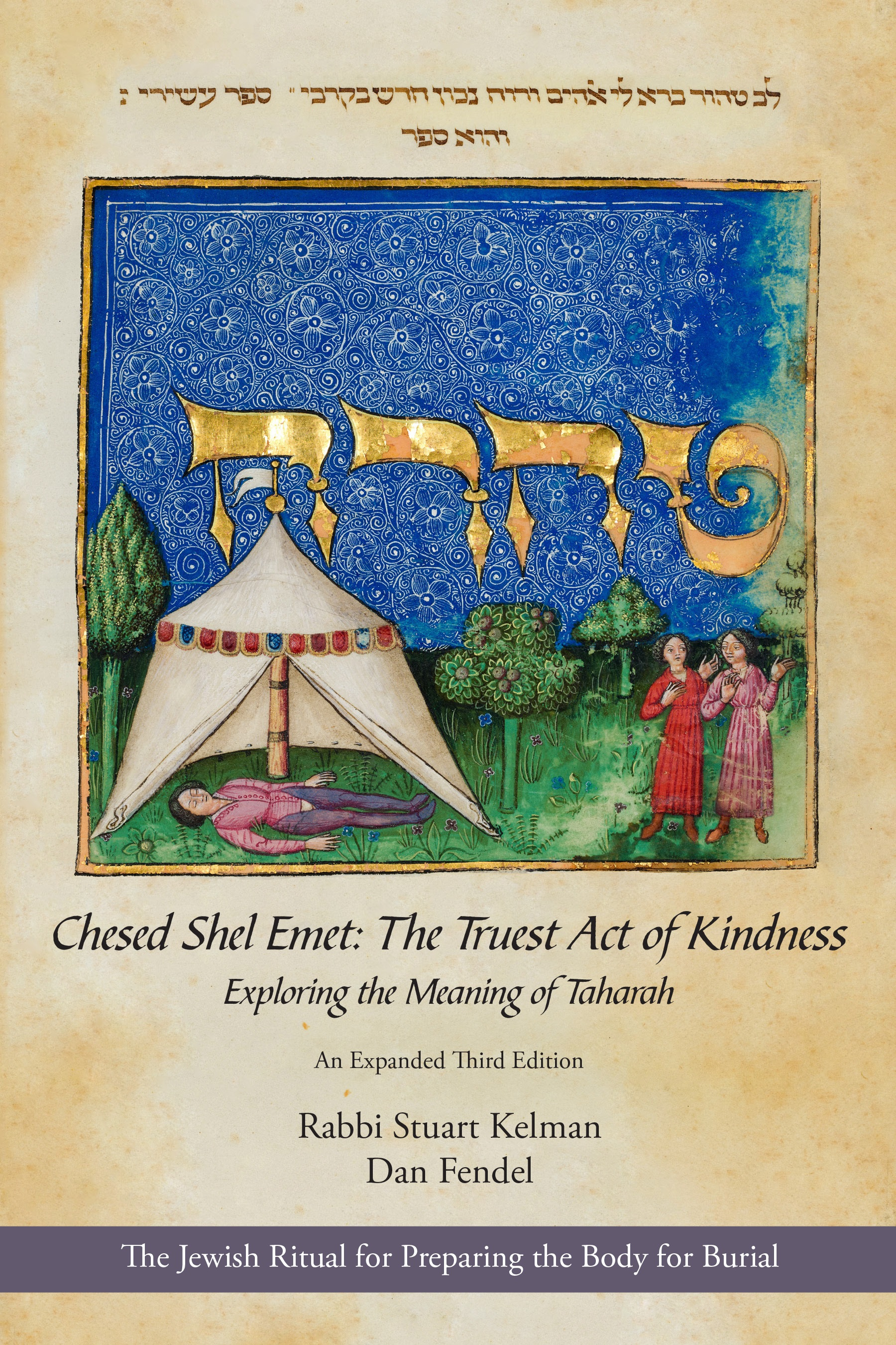 Chesed Shel Emet: The Truest Act of Kindness, Expanded 3rd Ed